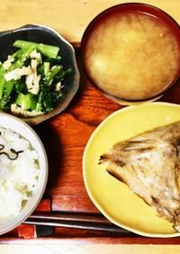 ブリカマと小松菜のおしたし