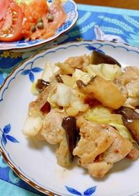 簡単⭐︎鶏肉とキャベツの辛味噌炒め⭐︎