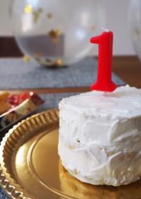 おかゆカップで蒸しパンスマッシュケーキ
