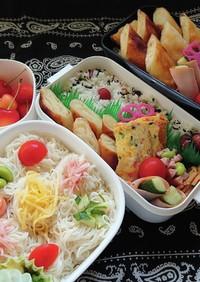 ❜21/7/27 チーズポテト春巻弁当