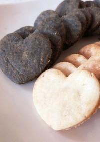ポリ袋で☆米粉クッキー