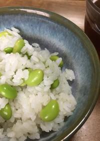 夏は、ポリ袋で枝豆ご飯