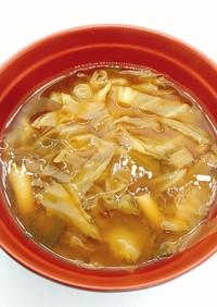 【病院】ピリ辛スープ【給食】