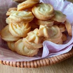 絞り出しクッキー(全卵)