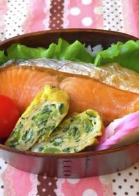 のっけ弁当✿鮭と卵焼き