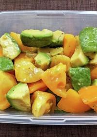 黄トマトとアボカドのクミンサラダ