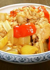 手羽元とセロリと松の実の簡単煮