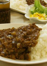 キーマカレー3(透析食)