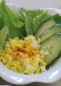 ミモザサラダ2(透析食)