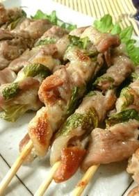 魚焼きグリルで8分☆豚こまで梅しそ串焼き