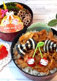 文月29 豚キムチ丼弁当
