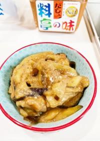 茄子味噌(油味噌)青森の祖母直伝☆