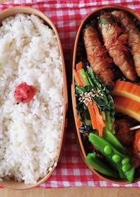 お弁当★レンジだけでナムル★暑い夏の副菜