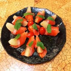 桃とサーモンのカルパッチョ