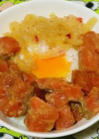 漬けサーモンと中華クラゲ丼