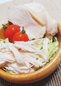 簡単、絶品!フワフワ鶏胸肉の茹で鶏。