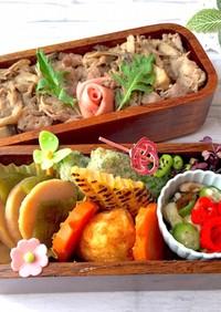 文月30 豚肉と舞茸炒め丼弁当