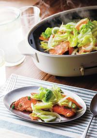 鮭西京漬けのチャンチャン焼き