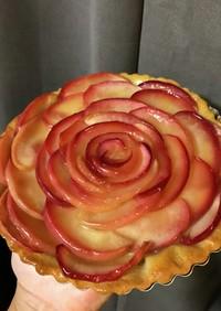 バターなし簡単りんごのカスタードタルト