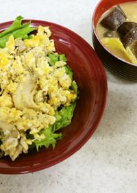 ♥卵と舞茸のシンプル炒め&茄子の味噌汁♥