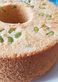 枝豆と粉チーズ・シフォンケーキ