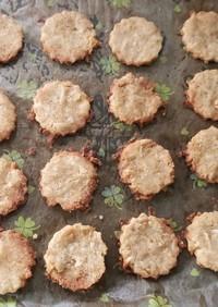 玄米粉のココナッツクッキー