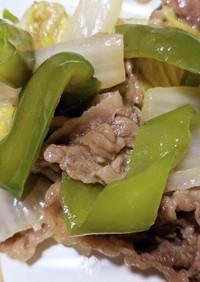 白菜と牛こま肉の醤油炒め