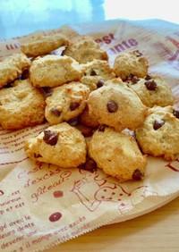 型いらず♪全粒粉のドロップクッキー