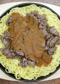 博多のビーフバター焼き