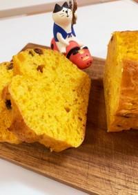 ボウル一つでかぼちゃパウンドケーキ