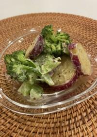 さつまいもとブロッコリーのサラダ