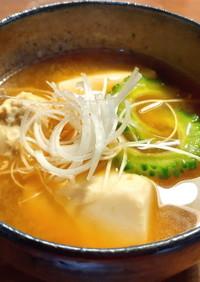 肉団子(つくね)豆腐、ゴーヤのお味噌汁