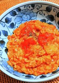 ミニトマトのご飯リゾット