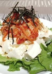 超簡単!豆腐とキムチのレタスサラダ!!