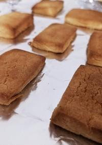 ホットケーキミックスで手作りクッキー