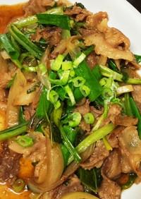 豚肉と小松菜のプルコギ風