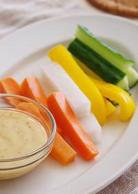 簡単!野菜スティック 味噌マヨディップ