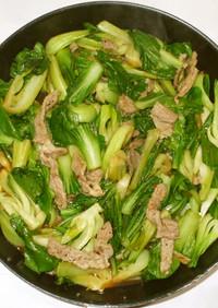 豚肉チンゲン菜の中華炒め♪簡単血流改善