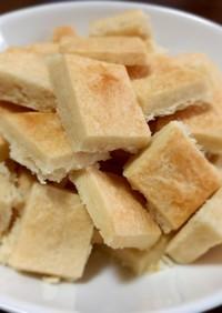卵バター牛乳余熱なし簡単節約クッキー