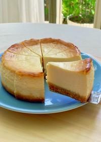 サワークリームなし☆濃厚NYチーズケーキ