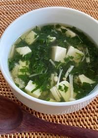 栄養満点♪モロヘイヤの中華風スープ