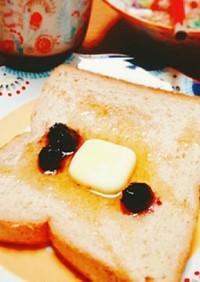 ★ハニーバターのホットケーキ風トースト★