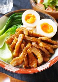 台湾のソールフード!魯肉飯!