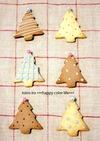 簡単!型抜きクッキーで遊ぼう♪