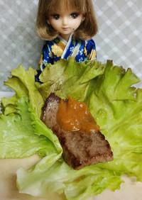 リカちゃん♡牛サムギョプサル風甘┳┓~*