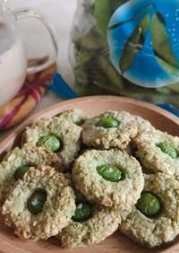 枝豆オートミールクッキー