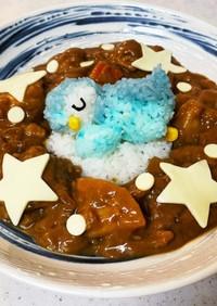 ポッチャマのゴロゴロお野菜おやすみカレー