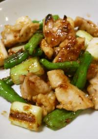 鶏とネギとしし唐の焦がし味噌炒め