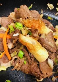 ラム肉臭みを消す方法 ラム肉の味噌炒め♡