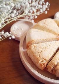 米粉とおからパウダーのスコーン